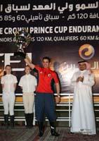 /international/Bahrain/2008CrownPrinceCup/gallery/thumbnails/OSM32481.jpg