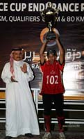 /international/Bahrain/2008CrownPrinceCup/gallery/thumbnails/OSM32692.jpg