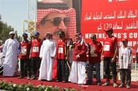 /international/Bahrain/2008HMTheKingsEnduranceCup/Gallery/Awards/thumbnails/OSM35643.jpg