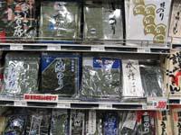 /japan/gallery/theFood/thumbnails/IMG_1579.jpg